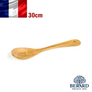 【Berard 畢昂】橄欖木長柄簍空橢圓拌匙30cm