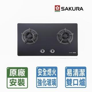 【SAKURA 櫻花】黑色二口小面板易清檯面爐(G-2522G)