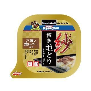 【Doggy Man】紗餐盒 日本博多放牧雞 六種穀物雞肝(狗罐頭 日本製)