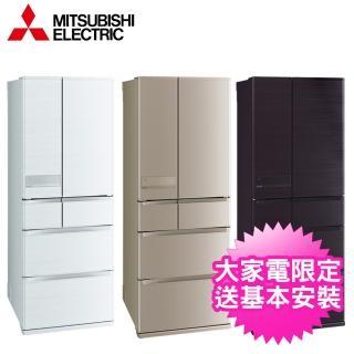 【雙重送★MITSUBISHI 三菱】605L日本原裝變頻六門冰箱(MR-JX61C)