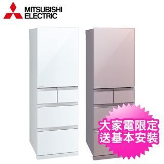 【MITSUBISHI 三菱】455L一級能效日本原裝變頻五門冰箱(MR-BC46Z)