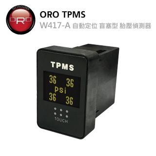 【ORO】W417-HA 自動定位 盲塞型胎壓偵測器(適用HONDA車系)