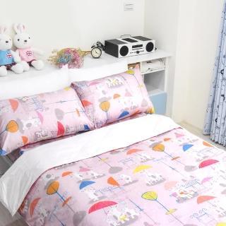 【Fotex芙特斯】兔兔嘉年華粉紅-純棉可愛系列-單人防蹣兩用被(物理性防蹣寢具)