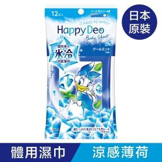 【MANDOM】黛西款體用濕巾12張入(涼感薄荷)