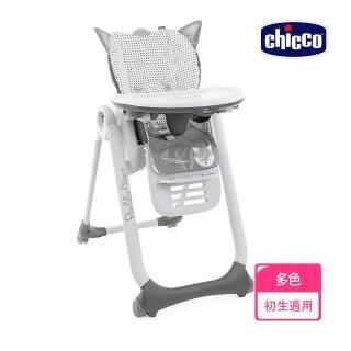 【Chicco】Polly 2 Start多功能成長高腳餐椅(多色)