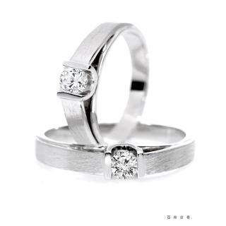 【Vividventure 亞帝芬奇】20分 天然真鑽鑽石 對戒 鍾愛(白K金台)