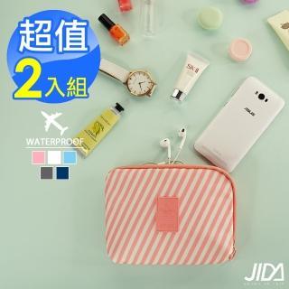 【JIDA】出清。輕生活多彩防震多功能旅行收納包/數碼包(2入組)