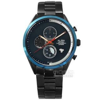 【ALBA】藍寶石水晶玻璃 三眼計時 日期 不鏽鋼手錶 深藍x鍍灰 43mm(VD57-X135SD.AM3597X1)