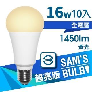 【SAMS BULB】16W LED節能燈超亮版-黃光(10入)