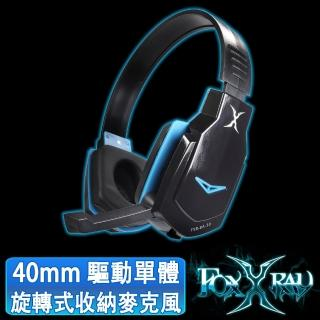 【FOXXRAY 狐鐳】鐵星響狐電競耳機麥克風(FXR-BA-30)