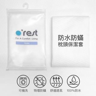【orest】100%防水防蹣享適在輕薄枕頭保潔套(100%防水防蹣枕頭保潔1入)