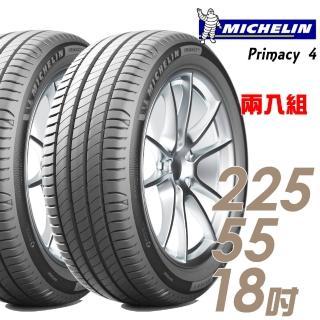 【Michelin 米其林】PRIMACY 4 高性能輪胎_送專業安裝 兩入組_225/55/18(PRI4)