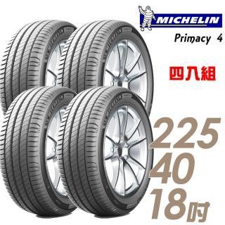 【Michelin 米其林】PRIMACY 4 PRI4 高性能輪胎_四入組_225/40/18(車麗屋)