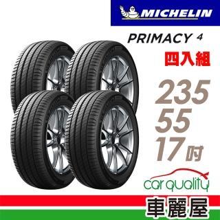 【Michelin 米其林】PRIMACY 4 高性能輪胎_送專業安裝 四入組_235/55/17(PRI4)