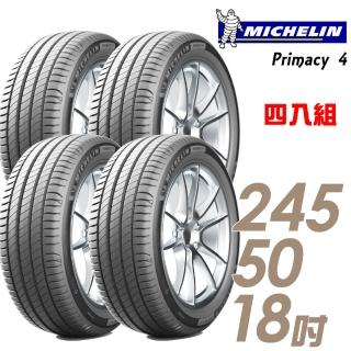 【Michelin 米其林】PRIMACY 4 高性能輪胎_送專業安裝 四入組_245/50/18(PRI4)