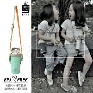 【韓國PURENINE】Kids兒童頂級時尚彈蓋隨身多功能保溫杯-290ML附皮杯套+背帶(湖綠色皮套+灰蓋瓶組)