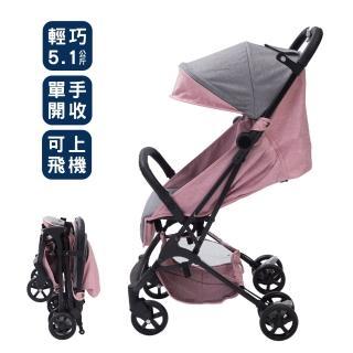 【yoda】超輕量手提可登機嬰兒手推車(三色可選)(秒開秒收)