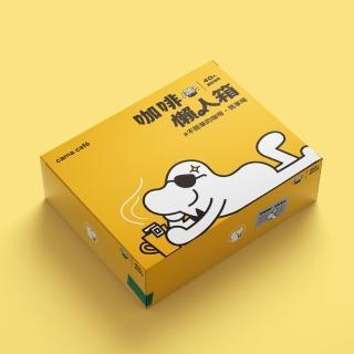 【cama cafe-買一送一】鎖香煎焙濾掛式咖啡-綜合口味(共80包)