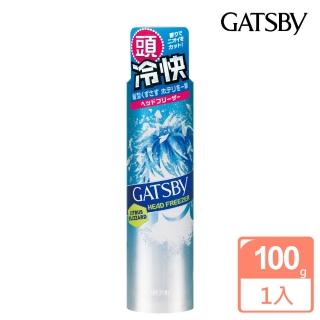 【GATSBY】頭皮冰凍噴霧100g
