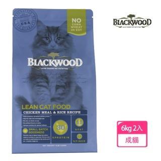 【BLACKWOOD 柏萊富】特調成貓低卡配方-13.23磅*2入(雞肉+糙米)