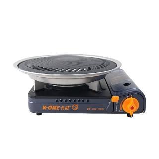 【卡旺】雙安全卡式爐+燒烤盤(K1-A005D+K1BQ-007)