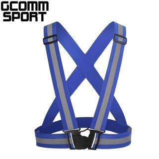 【GCOMM SPORT】多用途運動高反光安全背心 反光藍(反光安全背心)