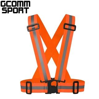 【GCOMM SPORT】多用途運動高反光安全背心 反光橙(反光安全背心)