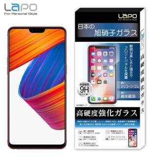【LaPO】OPPO R15 / R15 Pro 全膠滿版9H鋼化玻璃螢幕保護貼(共用款)
