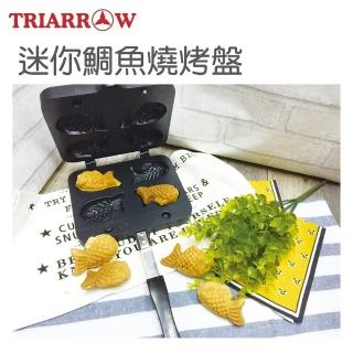 【三箭牌】迷你鯛魚燒烤盤(WY-022)