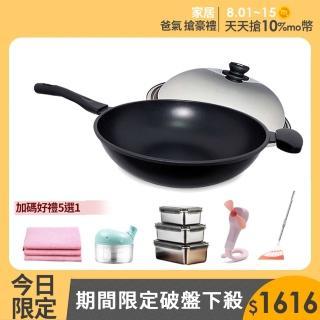 【AustinShine