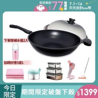 【AustinShine】鐵鏟傷不了100%鈦合金不沾鍋