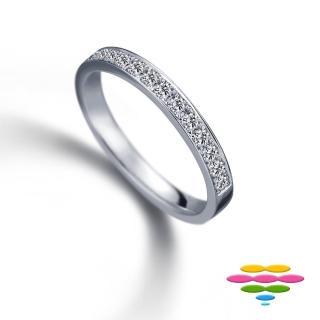 【彩糖鑽工坊】18K 鑽石 排戒線戒(Elegance系列)