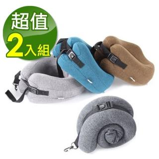 【JIDA】專利設計 可捲收納記憶棉U型枕(2入組)