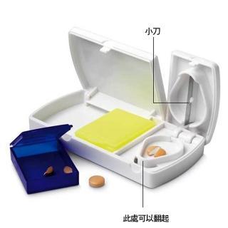 【iSFun】有切刀的*方便隨身藥盒