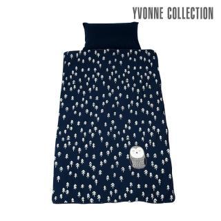 【Yvonne Collection】貓頭鷹兒童睡袋(深藍)