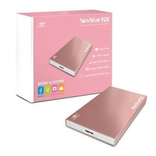 【Vantec 凡達克】2.5吋 USB3.0 硬碟外接盒(NST-239S3-RG)