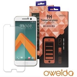 【Oweida】HTC M10 半版鋼化玻璃貼