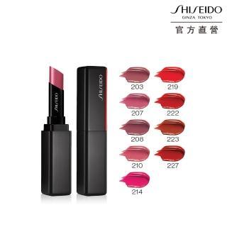 【SHISEIDO 資生堂國際櫃】激蜜輕吻唇膏(三色任選)