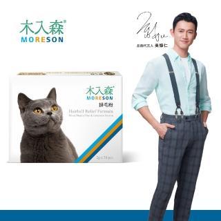 【木入森】貓咪排毛粉 30包/盒(改善消化吸收 維持消化道機能)