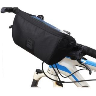 B-SOUL多功能自行車車把包 車頭包 車前包(車把包)
