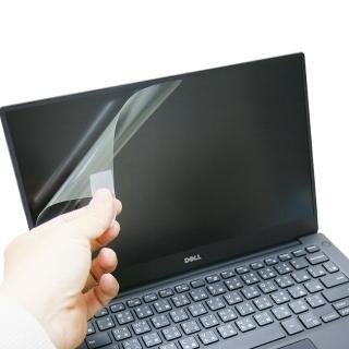 【Ezstick】DELL XPS 13 9360 P54G 無指紋 非觸控版 靜電式筆電LCD液晶螢幕貼(可選鏡面或霧面)