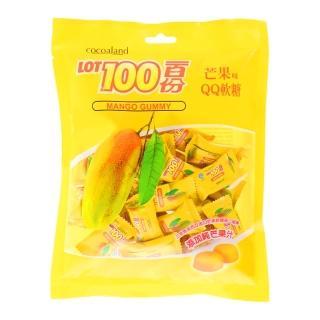 【一百份】芒果味QQ軟糖(300G)