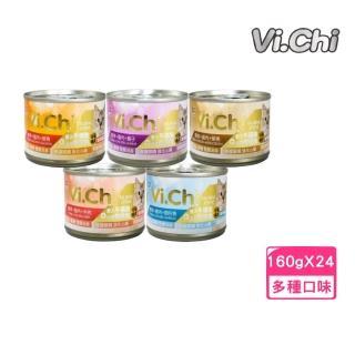 【Vi.chi 維齊】化毛貓罐 160g(24罐組)