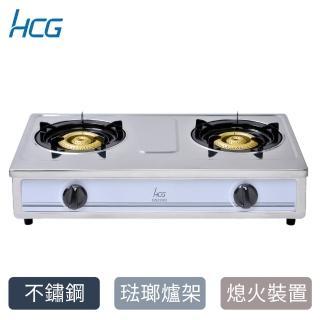 HCG和成二口瓦斯爐GS200Q
