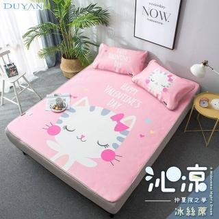 【DUYAN 竹漾】3D透氣沁涼冰絲蓆-戀愛貓