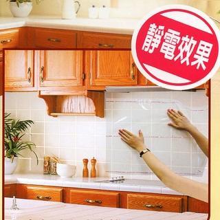 【金德恩】台灣製造 廚房牆面免刷洗防油汙靜電透明壁貼(12張/包)