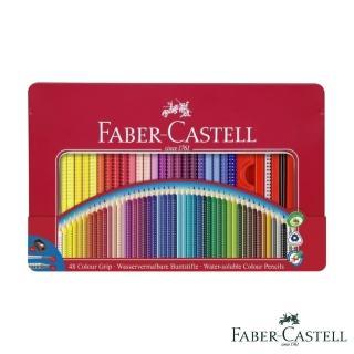 【Faber-Castell】紅色系 2001握得住好點子水彩色鉛筆48色鐵盒(得國頂級兒童繪畫一盒搞定)