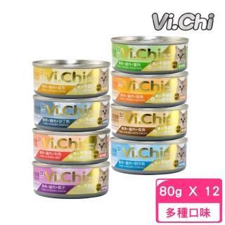 【Vi.chi 維齊】化毛貓罐 80g(12罐組)