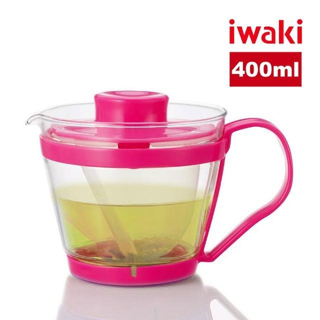 【iwaki】日本品牌耐熱玻璃沖茶器/茶壺-附濾茶網(粉色-400ml)/