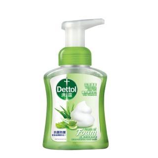 【Dettol 滴露】滋潤蘆薈泡沫潔手液洗手乳(250ml)